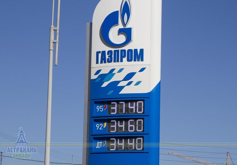 эксперта: Перед азс газпромнефть цены на бензин термобелье Этот